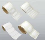 RFID不干胶电子标签(武汉rfid)