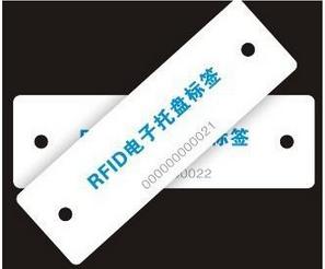 RFID托盘电子标签(武汉rfid)