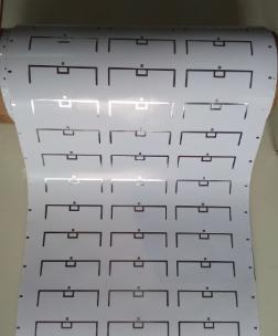 一次性烫印电子标签(武汉rfid)